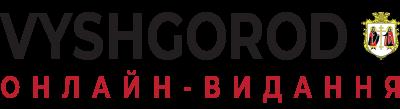 Газета Вишгород. ONLINE